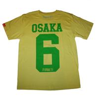 Superdry - Osaka